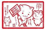 bakankoku_002.jpg