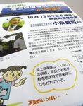 guntai_001.jpg