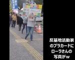 henoko_001.jpg