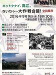 payoku_001.jpg