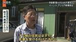 sasaki_001.jpg