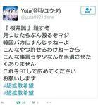satugai_001.jpg