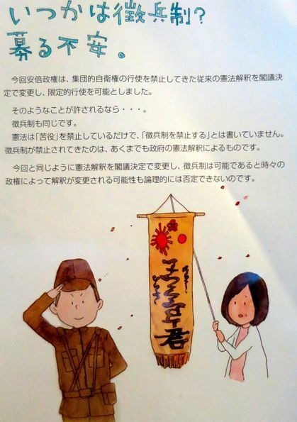 chohei_001.jpg
