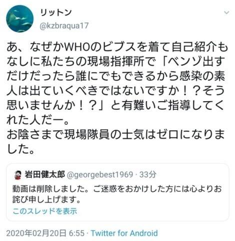 iwata_001.jpg