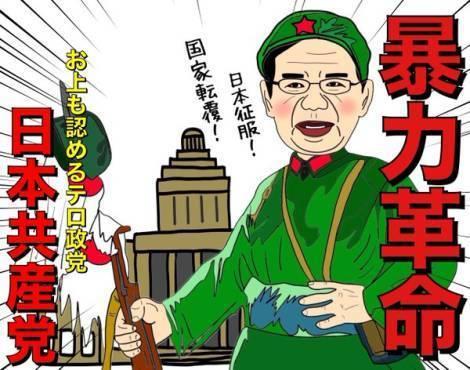 kakumei_001.jpg