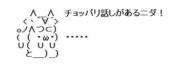 ゆすりたかり_001.jpg