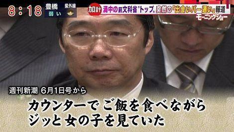 maekawa_001.jpg
