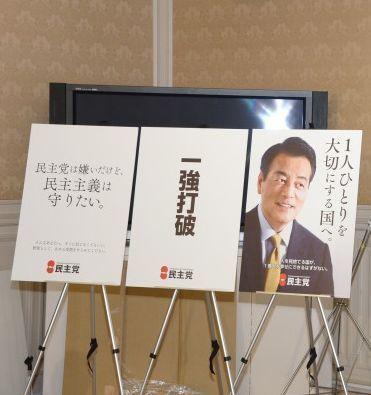 選挙ポスター_002