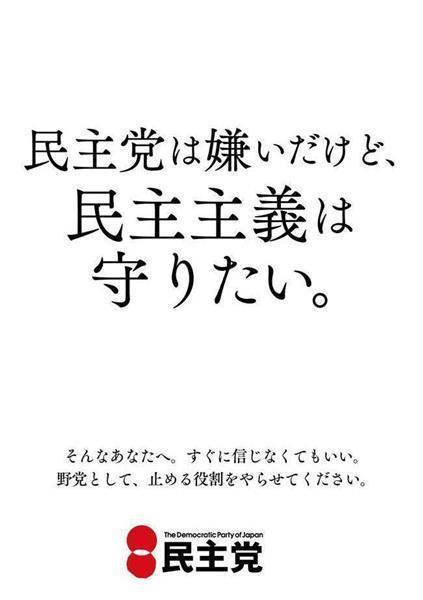 選挙ポスター_001.jpg
