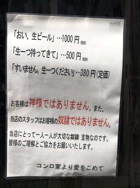 nama_001.jpg