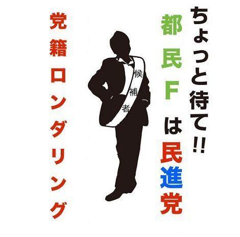 narisumasi_001.jpg