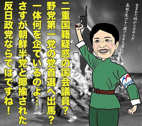 nijukokuseki_001.jpg