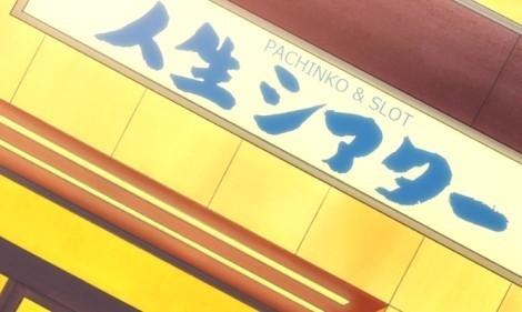 pachinko_001.jpg