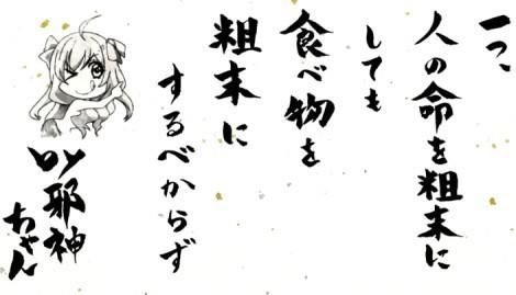 somatsu_001.jpg