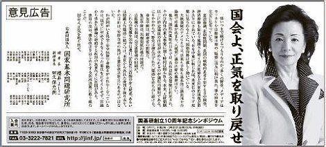 yoshiko_001.jpg